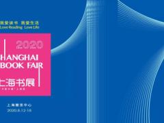 樊登读书 国内首个沉浸式有声阅读馆即将亮相上海书展