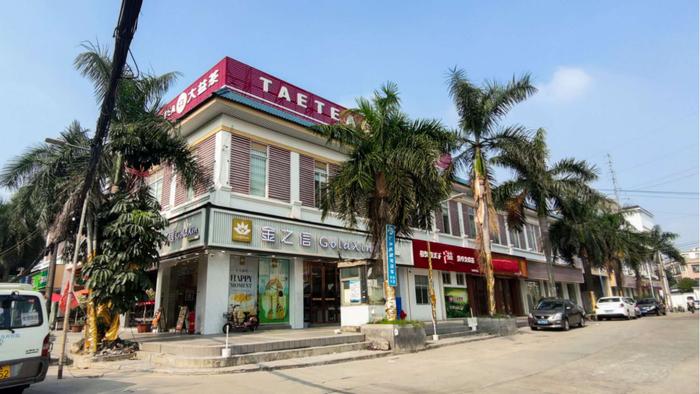 茶滘里:为芳村茶叶市场注入新活力